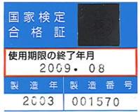 ph2_09