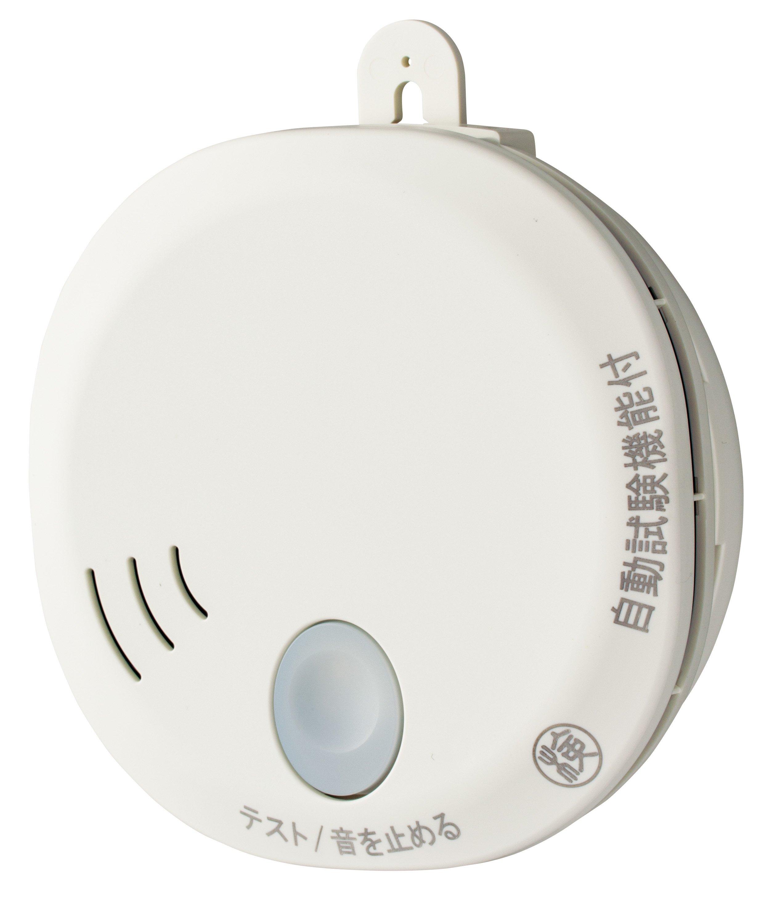 住宅用火災警報器 煙式、音声警報タイプ