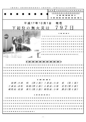 h17-066-04