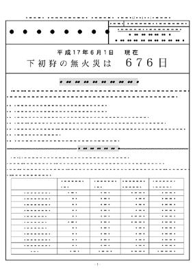 h17-066-06