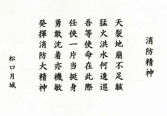 t04_kitakyu_s