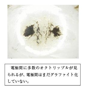 76p_03