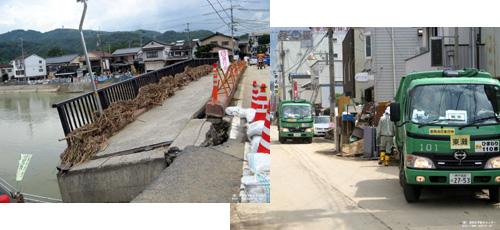 平成21年台風第9号による災害 写...