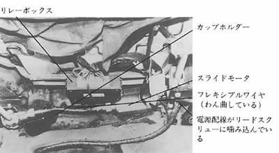 p58-1