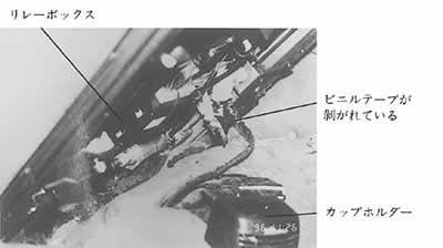p58-2