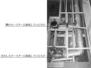 p64-1